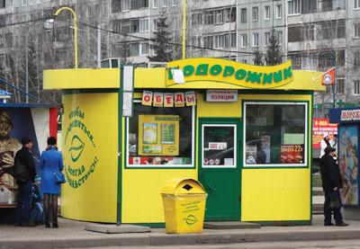 Схема газоснабжения и газификации ленинградской области фото 50