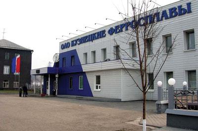Продажа бизнеса юргинский машзавод дать объявление в г калининграде